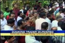 Kerala: Diamond trader killed for Rs 300 crore jewels
