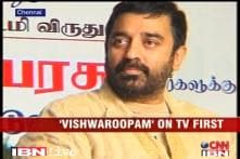 Kamal Haasan's 'Vishwaroopam' to first release on DTH