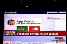 Facebook's new feature: Graph Search