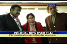 No approval to Bengali film portraying Mamata's swearing-in
