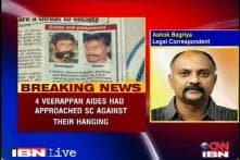 SC stays execution of Veerappan's four associates