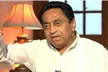 Shinde's apology statement cleared by BJP: Kamal Nath