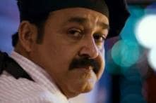 'Lokpal' Review: The Malayalam film is a one time watch