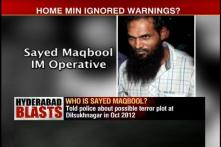 Hyderabad blasts: IM suspect Maqbool may be interrogated again
