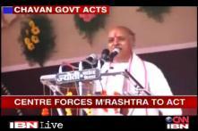 Sena calls for bandh demanding withdrawal of FIR against Togadia