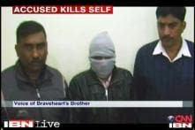 Ram Singh was aware there was strong proof against him: Delhi braveheart's brother