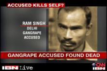 Delhi gangrape accused Ram Singh dead, family alleges murder, probe on
