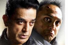 Tamil movie 'Vishwaroopam' struggles with DTH release