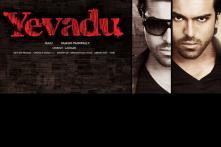 Watch: Trailer of Ram Charan Teja starer 'Yevadu'