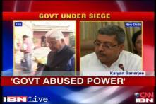 Coal blocks allocations were unfair, must be scrapped: TMC MP Kalyan Banerjee