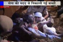 Haryana: 4-year-old girl rescued from borewell