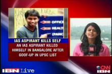 IAS aspirant suicide: Victim had contacted UPSC officials
