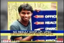 IAS aspirant who committed suicide hadn't cleared the exam: UPSC