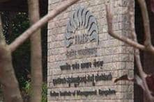 IIM-Bangalore receives hoax bomb threat