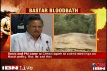 Chhattisgarh Naxal attack: All-party meet ends, no concrete outcome