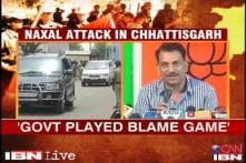 Chhattisgarh Naxal attack: BJP accuses PM of playing the blame game