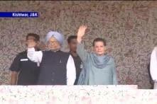 J&K: PM, Sonia reach Kishtwar amidst tight security