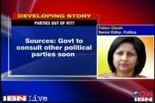 Govt to bring ordinance to keep political parties out of RTI: sources