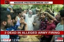 Army orders inquiry over killing of two youths in J&K