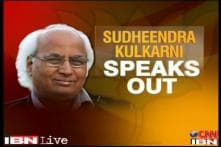 Sudheendra Kulkarni speaks out