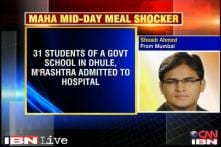 Dhule: 31 students admitted to hospital after eating mid day meal