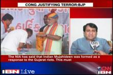 Congress distances itself from Ahmad's remarks on IM, Gujarat riots