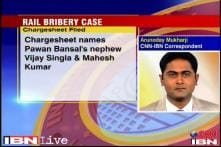 Railway scam: CBI files chargesheet, Bansal's nephew named as accused