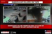 CCTV footage of assailants released in Dabholkar murder case