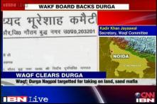 Now UP Waqf Board backs IAS officer Durga