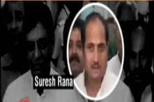 BJP MLA Suresh Rana booked in another case of rioting