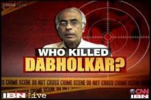 Narendra Dabholkar murder: A month on, no arrests made