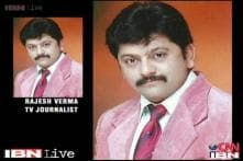 Muzaffarnagar clashes: Last rites of IBN7 journalist Rajesh Verma held today