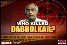 NIA tells HC it cannot investigate Dabholkar's murder