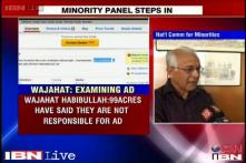 Mumbai: Ad on a property portal upsets Muslims, National Minorities Commission to examine it