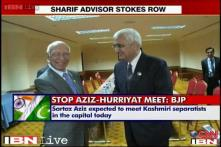 Pakistan PM advisor's meet with separatists a diplomatic blunder: BJP