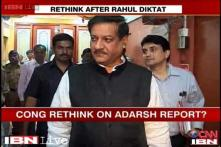 Adarsh scam: Congress may review its decision to reject report