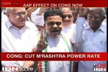 Congress follows AAP, Nirupam seeks cut in Maharashtra power tariff