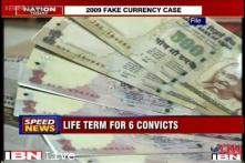 2009 fake currency case: NIA court gives life term to six convicts