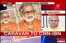 Aseemanand's interview on tapes, will release them soon: Caravan