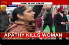 Punjab: Woman dies of heart attack while doctors attend VIP function