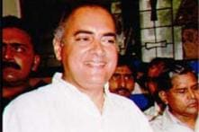 Rajiv Gandhi assassination case: tracing the trial