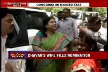 Ashok Chavan's wife files nomination from Nanded, yet to get Congress ticket