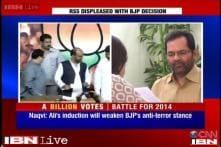 Many BJP leaders were not informed about Modi-Sabir Ali meet: sources