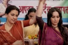 Gulaab Gang to release on Thursday, HC lifts stay