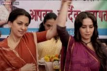 Delhi High Court puts stay order on release of Madhuri Dixit's 'Gulaab Gang'