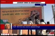 Jaswant may quit BJP, says the fight is between 'real' BJP and 'fake' BJP