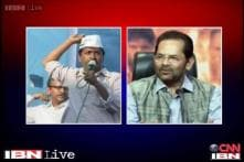 BJP attacks Kejriwal, says he is not a common man