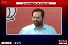 No time limit on releasing election manifesto: BJP