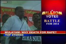 News 360: Boys commit mistakes, don't hang them for rape, says Mulayam
