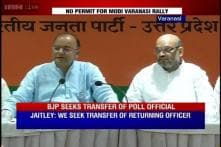 Varanasi: BJP to protest against denial of permission to Modi's rally